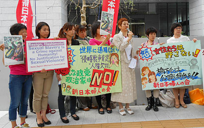 "Call For Sincere Resolution and Justice For Former Japanese Military ""Comfort Women"""