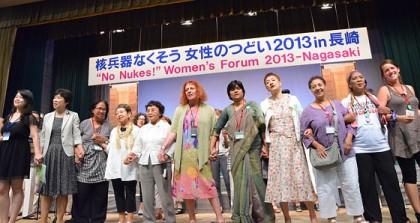 原水爆禁止2013年世界大会・核兵器をなくそう女性のつどい<br />in長崎