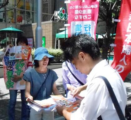 8月6日広島被爆69年 核兵器廃絶署名、新チラシでー中央本部