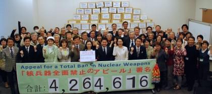 「核兵器全面禁止のアピール」署名426万、国連へ