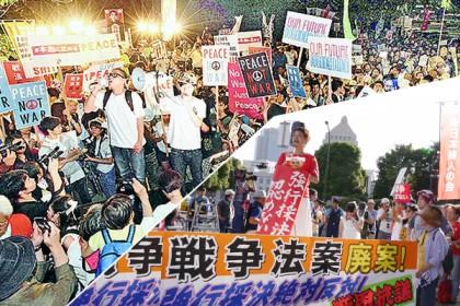 戦争法案採決強行、歴史的暴挙に強く抗議!