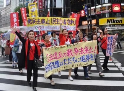「秋の行動」スタート日行動、200人が銀座パレード