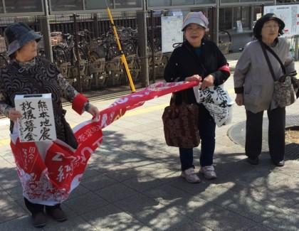 熊本で震度7 全国から支援を