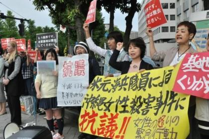 ―女性の怒りの緊急行動― 米元海兵隊員による沖縄・女性殺害事件に強く抗議する!