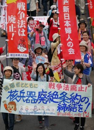 国民平和大行進スタート!