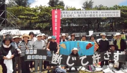 沖縄 怒りの県民大会に6万5000人!