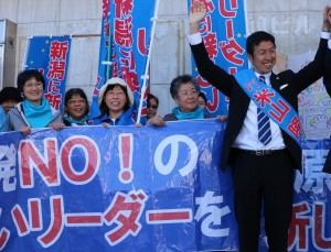 Anti-nuclear Candidate Wins Niigata Gubernatorial Election – A Joint Struggle between Civil Groups and the Opposition Parties Gained Momentum