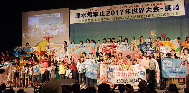 原水爆禁止2017年世界大会 開催