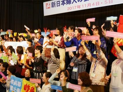 新婦人第28回全国大会若い世代舞台