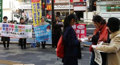平和の2署名で新春行動!