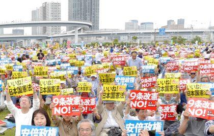 憲法守れ!5・3憲法集会に6万人