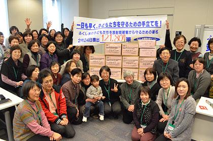 福島から100人、12万署名を提出