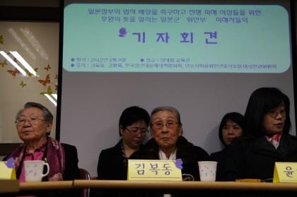 日本軍「慰安婦」被害女性「ナビ」基金と、「戦争と女性の人権博物館」設立へ