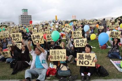 米軍基地ノー、アジア・太平洋の女性が連帯2011年日本平和大会in沖縄(11月24~27日)
