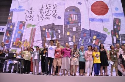 核兵器なくそう女性のつどい2012 in ヒロシマ核兵器、基地、原発、オスプレイ配備NO!世界と日本の女性 思いひとつに