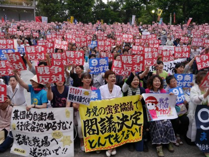 """5000 People Gathered Voicing """"Defend Article 9, No to War, No to Cabinet Decision"""""""