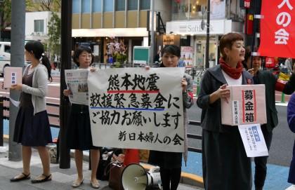 熊本地震緊急募金を茗荷谷駅で訴え