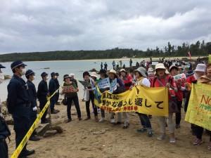 Shinfujin Protests against Osprey Crash with Okinawans