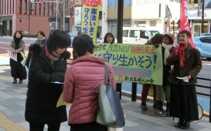 改憲NO! 核兵器禁止を! 各地で新春行動