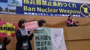 核兵器禁止条約つくれ!