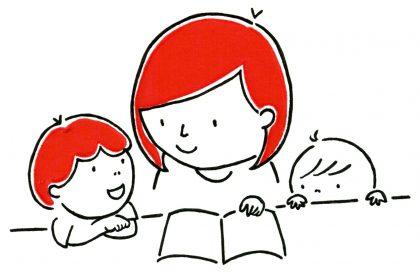 親子が本を読んでいる様子