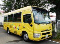 熊本地震被災地・益城町へ 全国の新婦人救援募金で幼稚園バス贈呈