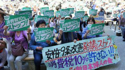 消費税いま上げるべきではない  5.24中央集会開催