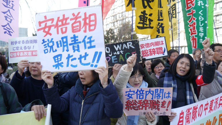 国会開会日行動、「桜」・カジノ・中東派兵に広がる怒り